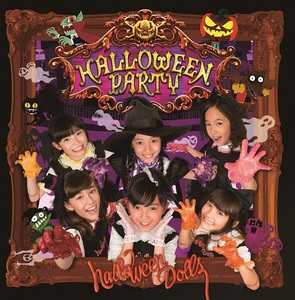 【HALLOWEEN DOLLS】HALLOWEEN PARTY
