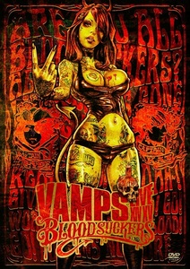 【通常盤(DVD)】VAMPS LIVE 2015 BLOODSUCKERS