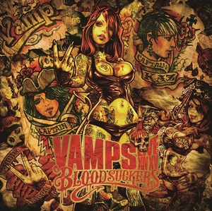 VAMPS LIVE 2015 BLOODSUCKERS【初回限定盤Goods付DVD(通常盤DVD)】