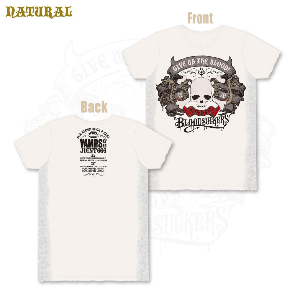 T-shirts_python_natural