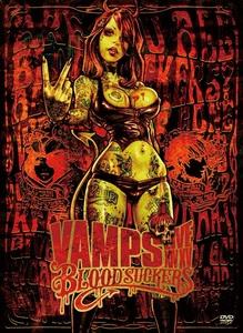 VAMPS LIVE 2015 BLOODSUCKERS【初回限定盤 2DVD】