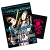 VampsTimes vol.26 Regular type[A3]