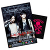 VampsTimes vol.27 Regular type[A3]