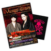 VampsTimes vol.29 Regular type[A3]