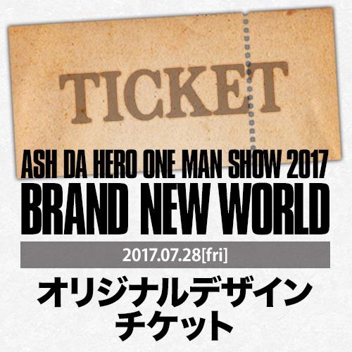 Tickets-20170301