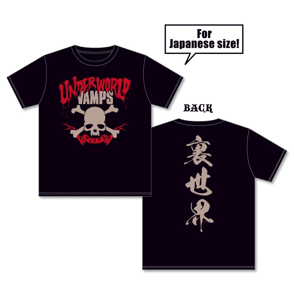 Urasekai_t-shirt1