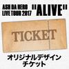 "ASH DA HERO LIVE TOUR 2017 ""ALIVE"""