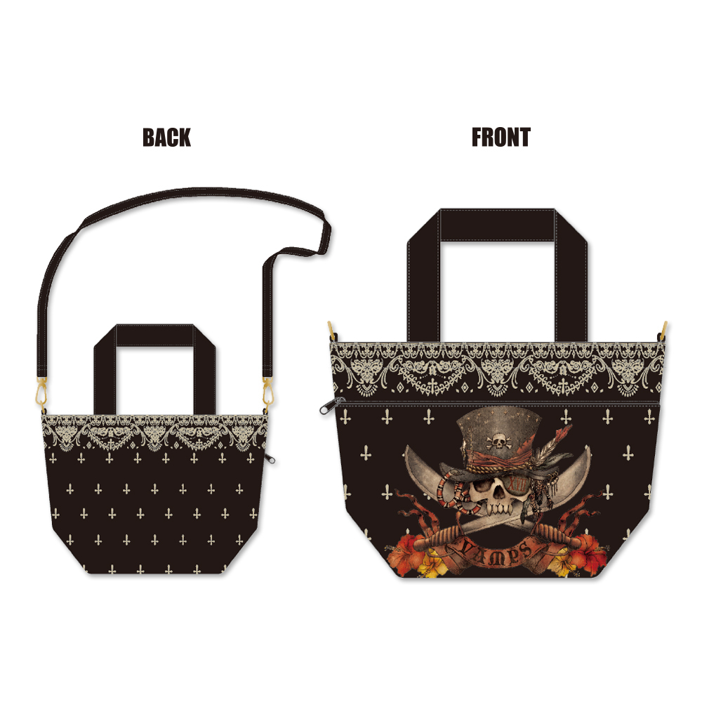 Bp2017_cooler_bag1