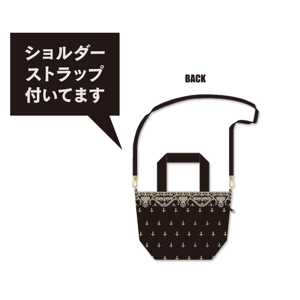 Bp2017_cooler_bag3