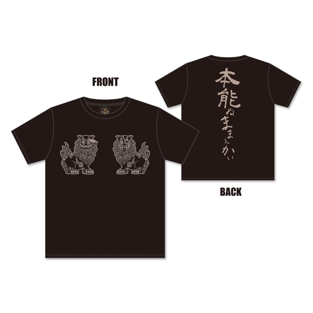 Bp2017_t-shirt_shisa1