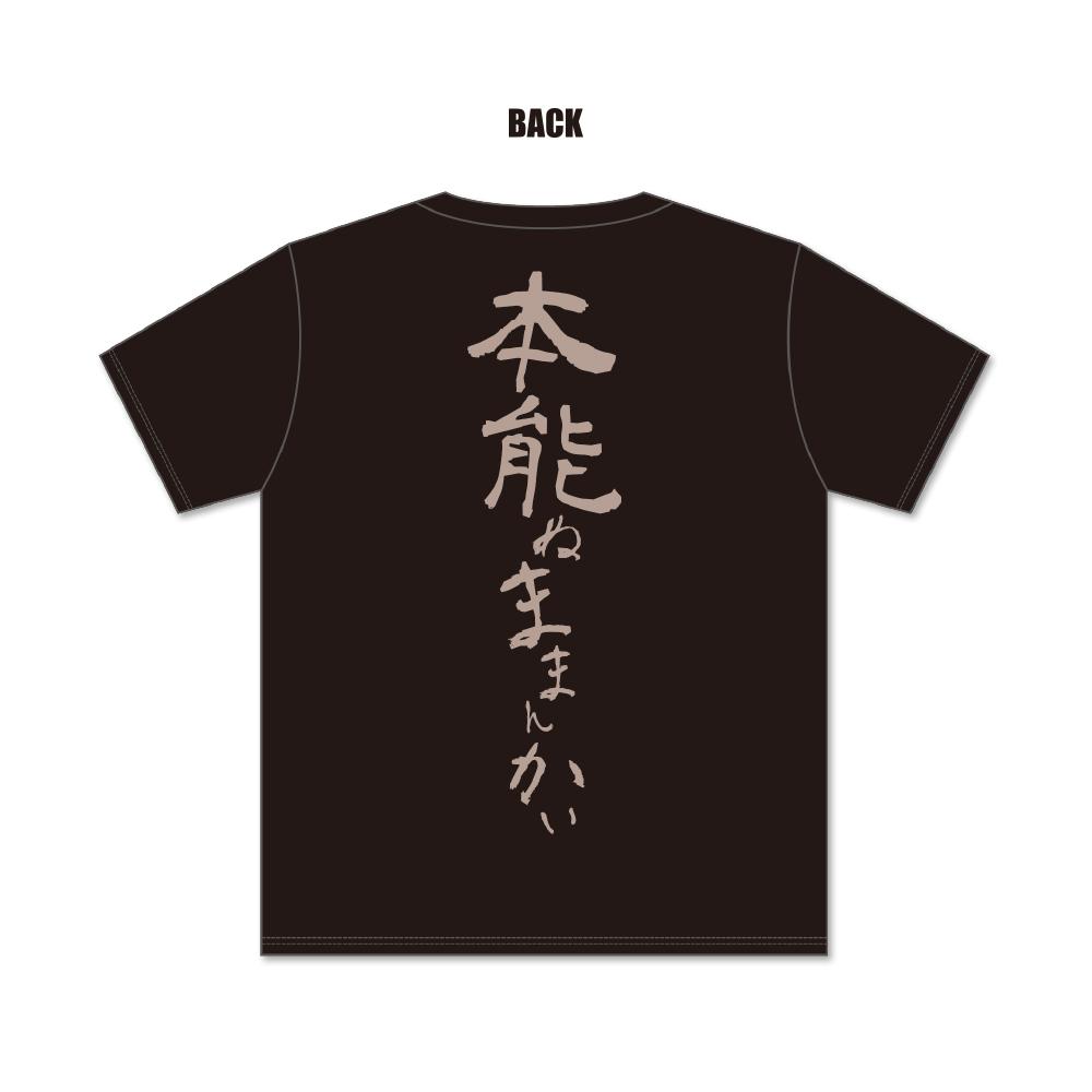Bp2017_t-shirt_shisa3