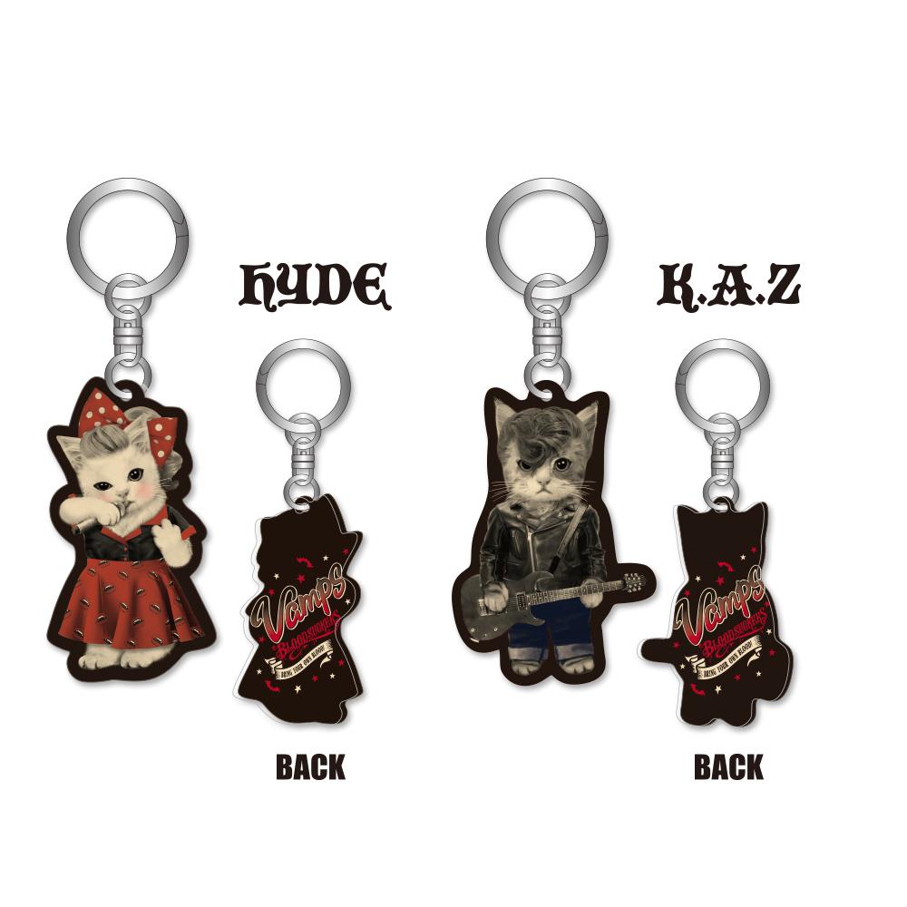 Kishidan2017_key-holder1