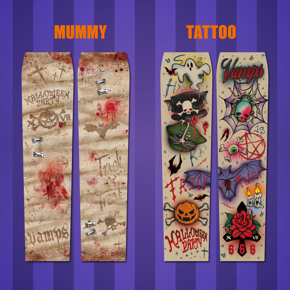 Halloweenparty2017_arm_cover01