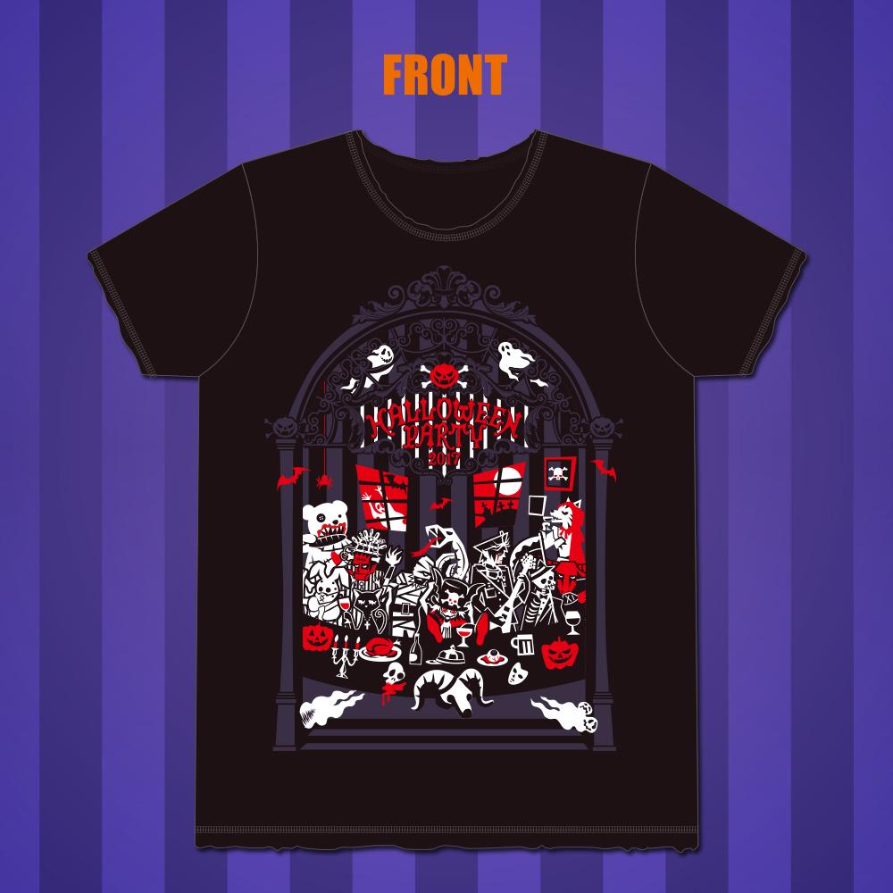 Halloweenparty2017_t-shirts_halloween01
