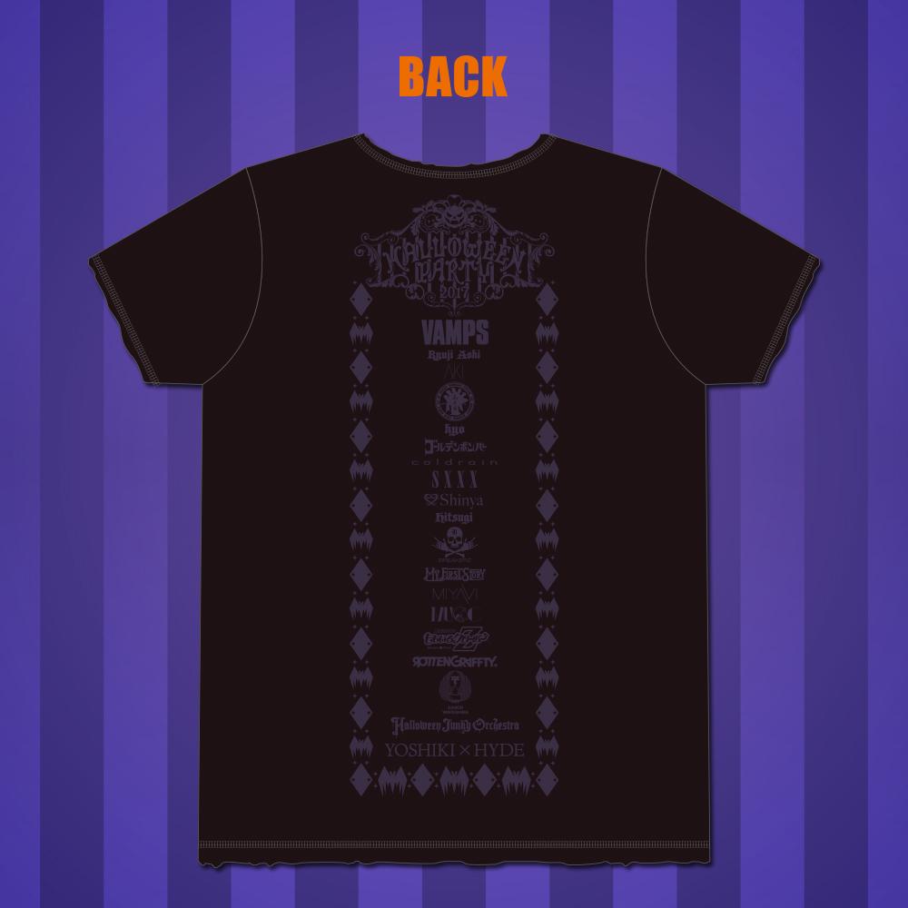 Halloweenparty2017_t-shirts_halloween02