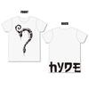 HYDE SNAKE T-SHIRT
