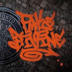 【初回限定盤B】FAKE DIVINE