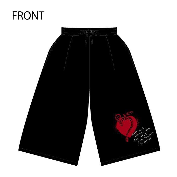Wide-pants-1