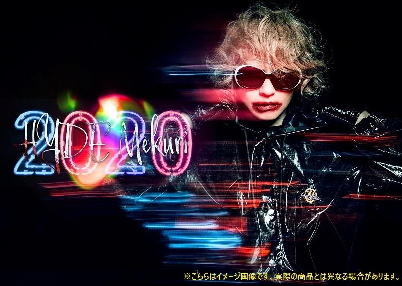 Hyde_mekuri_h1