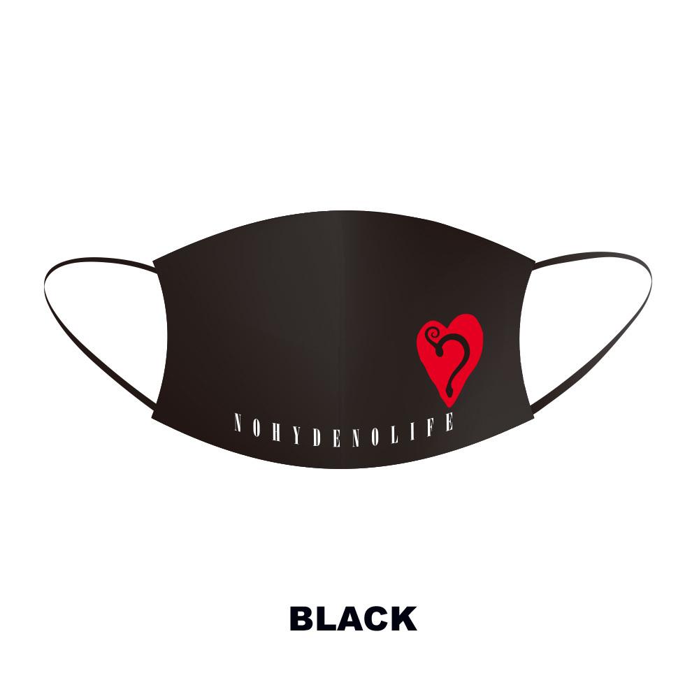 Eh_mask_black