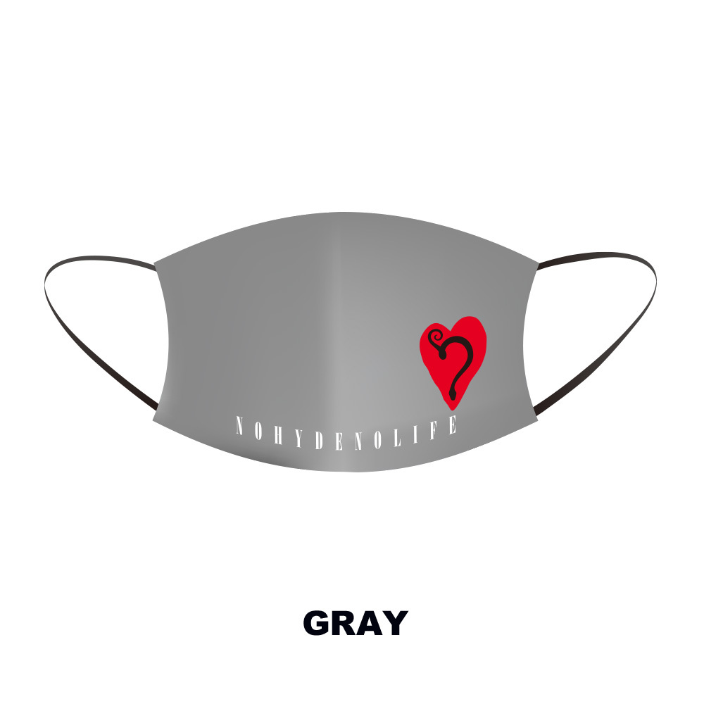 Eh_mask_gray