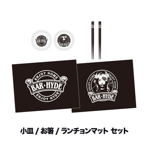 BAR HYDE【Bセット】