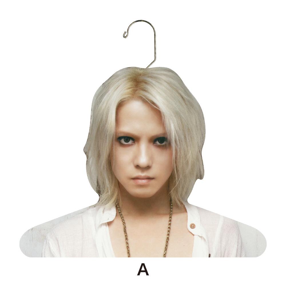 Hanger01