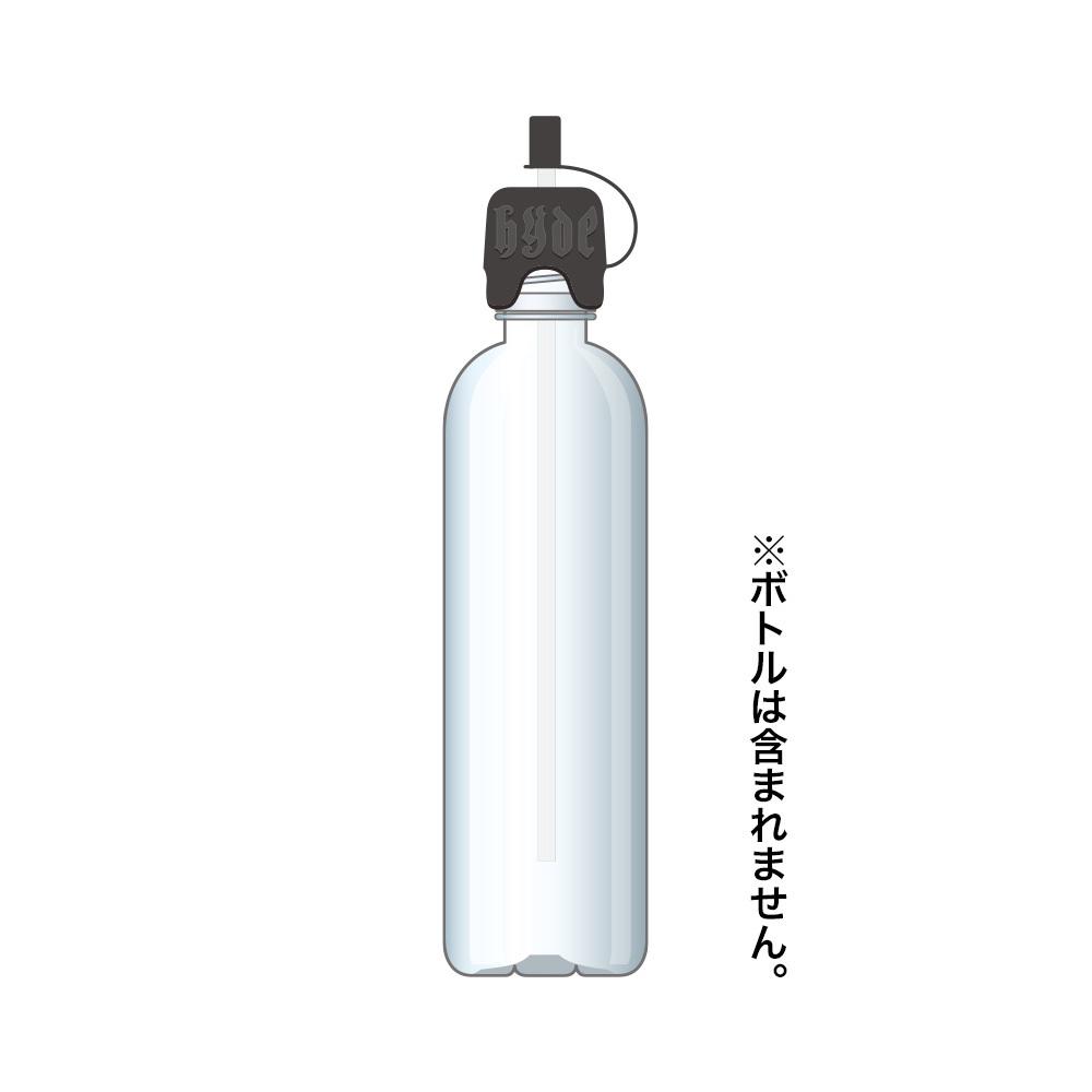 Jh-bottlecap-whole