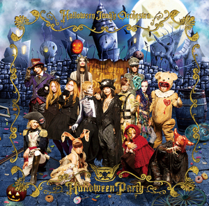 【通常盤(CD + DVD)】HALLOWEEN PARTY