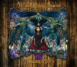 【数量限定盤(CD + DVD)】HALLOWEEN PARTY