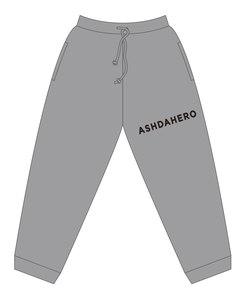 Sweat Pants 2020 -Gray-