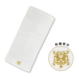 【チャリティーグッズ】刺繍入りフェイスタオル