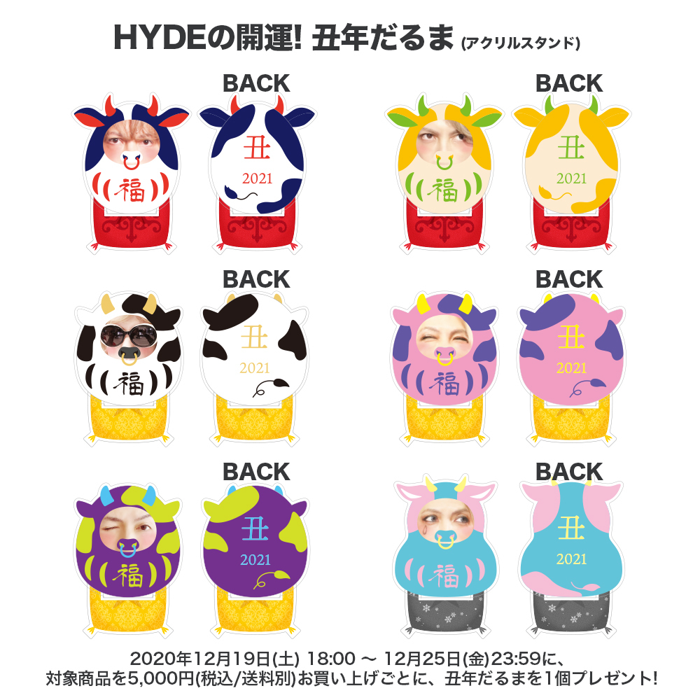 Hyde-ushi_2
