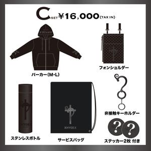 【C SET】ANTI WIREオフィシャルグッズ