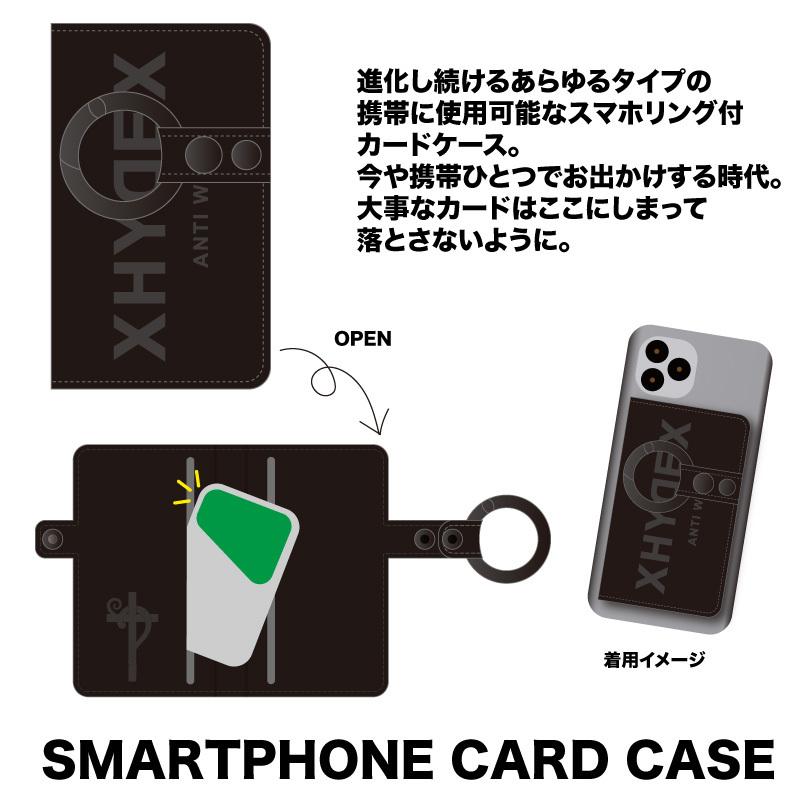 _smartphonecardcase