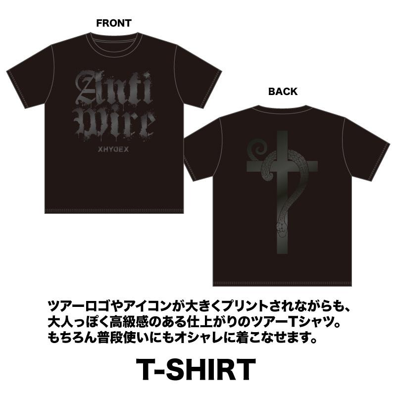 _t-shirt