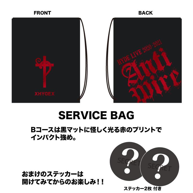 _bag-b