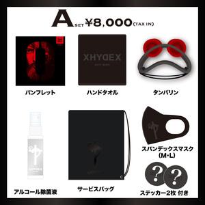【A SET】ANTI WIREオフィシャルグッズ