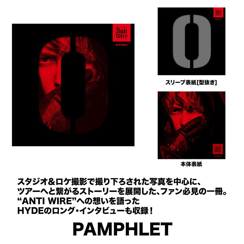 _pamphlet