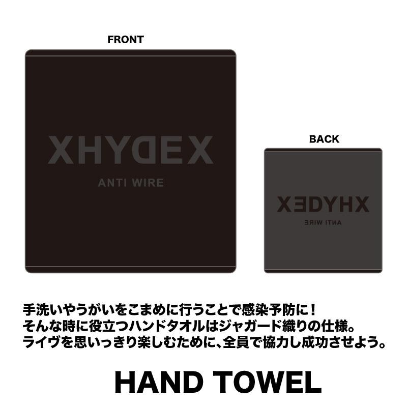 _hand-towel