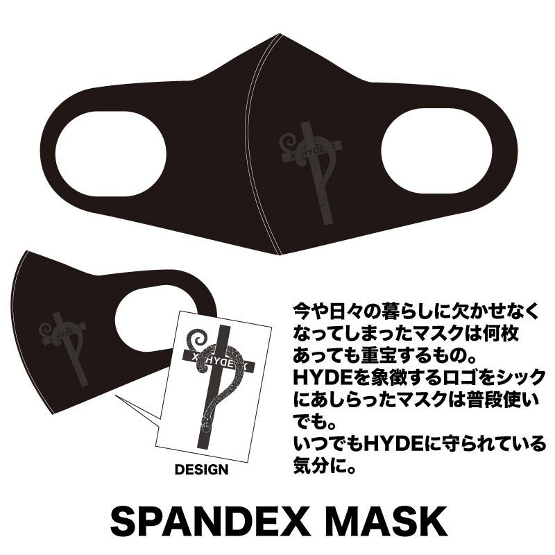 _spadexmask
