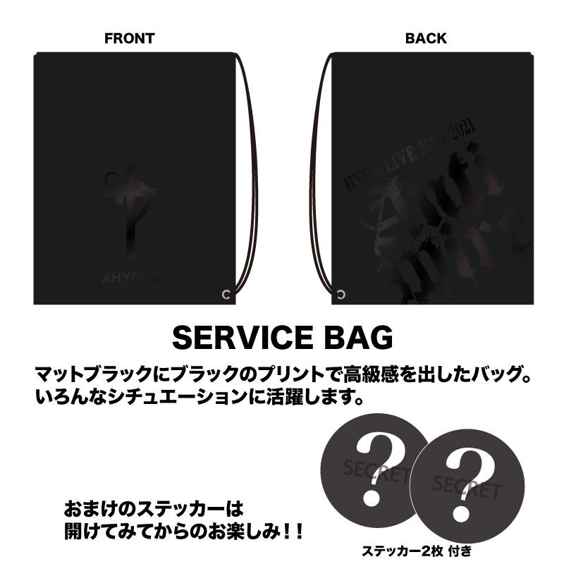 _bag-a