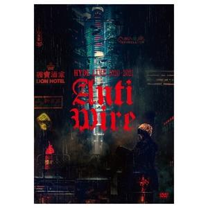 【通常盤(DVD)】HYDE LIVE 2020-2021 ANTI WIRE