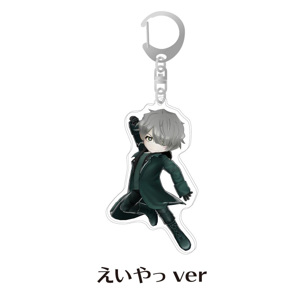 07_keyholder_04_eiya