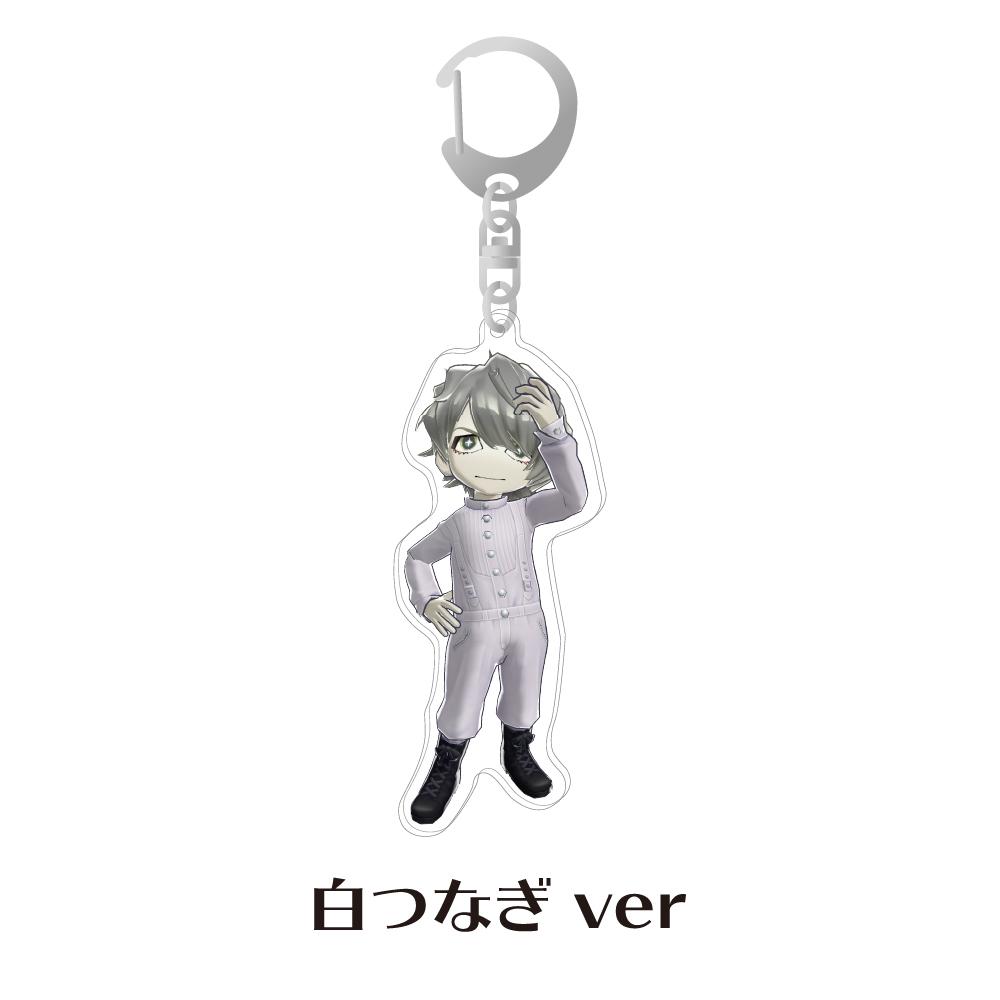 07_keyholder_03_white