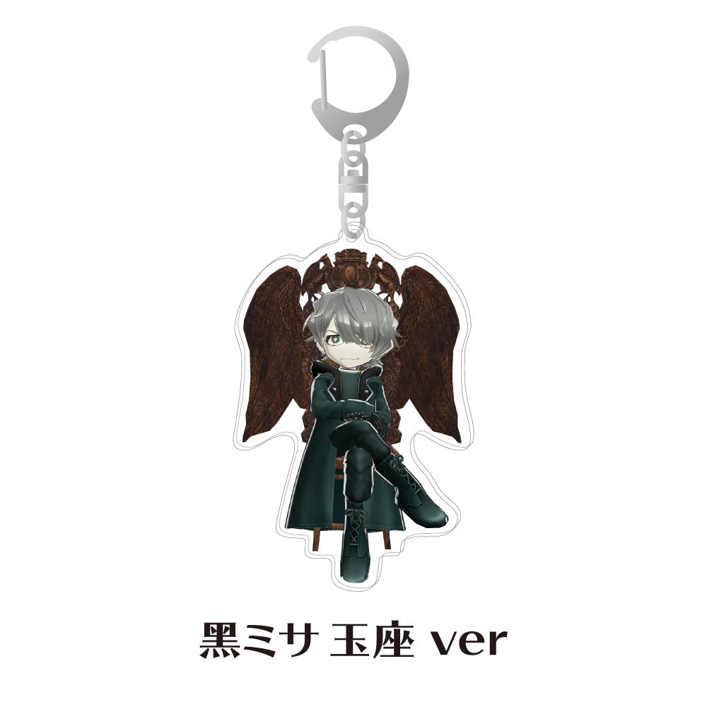 07_keyholder_02_throne